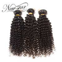 NEW STAR 3 Pieces Brazilian Kinky Curl Unprocessed Salon Supplies Bundles Cuticle Intact Virgin Human Weave Hair Extension