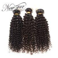NEW STAR 3 Pieces Brazilian Kinky Curl Unprocessed Salon Supplies Bundles Cuticle Intact Virgin Human Weave Hair Extension