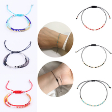 New hot handmade rice beads bracelet popular mini bead adjustable chain couple gift lucky wholesale