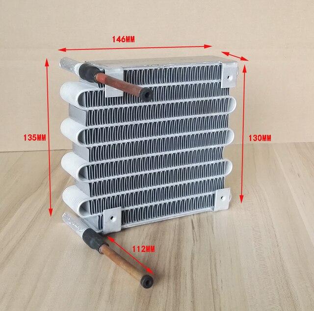 PURSWAVE WT1232S1F Mini Microchannel kondensator wärmetauscher ...