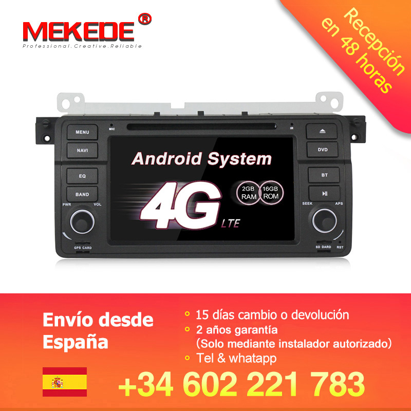 MEKEDE Android 7 1 Quad core car dvd PC player for 3series E46 M3 with Wifi