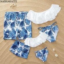NASHAKAITE/семейный купальный костюм; летний пляжный костюм для отдыха с принтом «Мама и я»; купальный костюм для папы и сына; Шорты для плавания