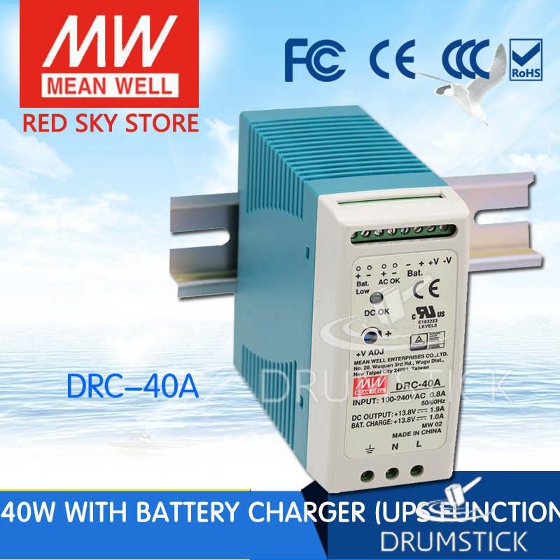 Hot! MEAN WELL original DRC-40A 13.8V meanwell DRC-40 40.2W Single Output with Battery Charger (UPS Function)