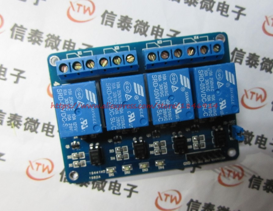 Free Shipping 2PCS/LOT 5V 4-Channel Relay Module Shield For Arduino ARM PIC AVR DSP Electronic 5V 4 Channel Relay Module