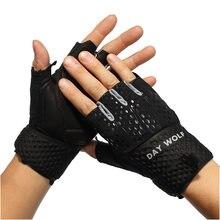 Перчатки мужские и женские для фитнеса Нескользящие дышащие