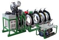 SWT B450/200H pe pipe butt fusion welding machine /polyethylene pipe butt welding machine