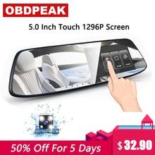 5 0 Inch Touch IPS Car DVR font b Camera b font ADAS Dual Lens Dash