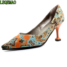 7.5cm Sweet Embroidered Women Pumps Pointed High Heels Flower Wedding Shoes Party Ladies Stiletto Heel