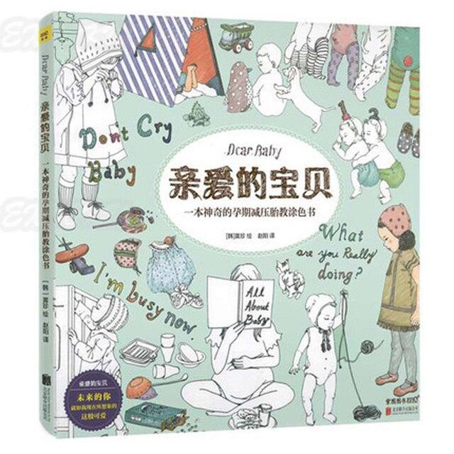 El creativo libro para colorear para mujer embarazada aliviar el ...