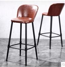 Bar chair. Vintage bar stools. Back seat. Lounge chair. Cafe chair. Iron chair