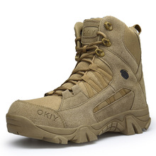 Outdoor Hiking Shoes Men Women Desert Tactical Combat Army Boots Waterproof Anti-Slip Sneakers Breathable Trekking Camping Shoes