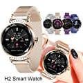 Najnowszy moda H2 inteligentny zegarek kobiety 3D diamentowe szkło ciśnienia krwi tętno pomiar podczas snu najlepszy prezent Smartwatch