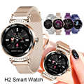 Neueste Mode H2 Smart Uhr Frauen 3D Diamant Glas Herz Rate Blutdruck Schlaf Monitor Beste Geschenk Smartwatch