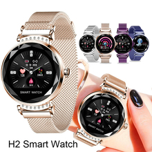 Newest Fashion H2 Smart Watch Women 3D Diamond Glass Heart Rate Blood Pressure S
