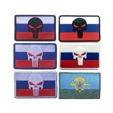 Российский флаг вышивка