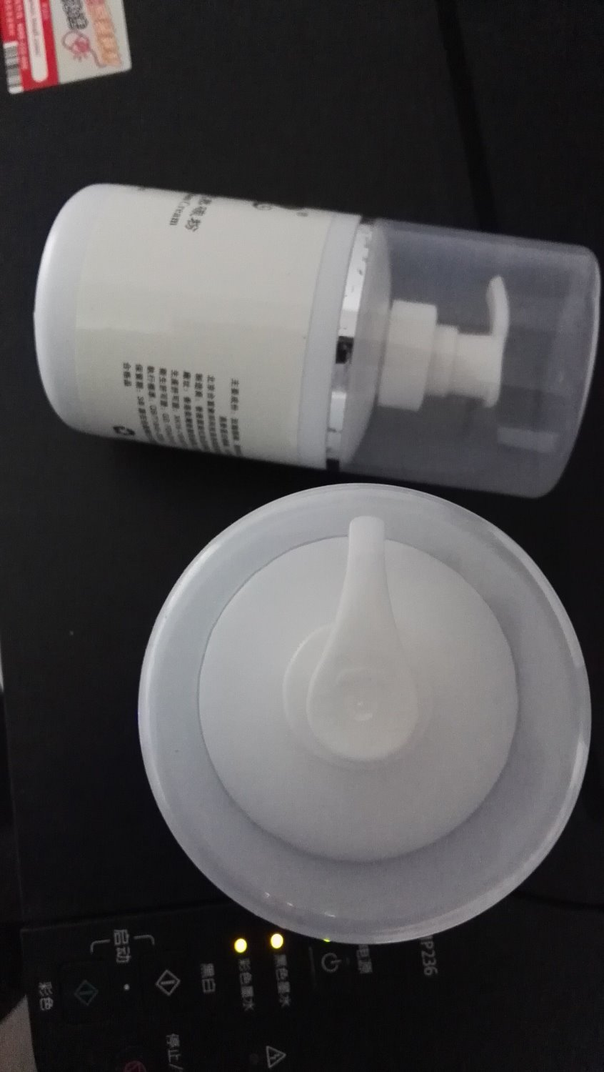 300ML Laser carbon cream for sale work with yag laser 2 pcs per lot