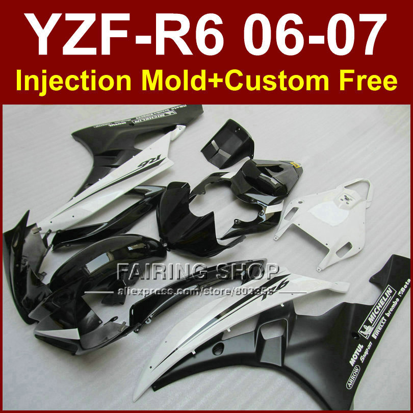 Glossy black white MOTUL fairing kits for YAMAHA YZFR6 2006 2007 fairings set YZF1000 YZF R6 06 07 Injection body parts ERT7 injection molding hot sale fairing kit for yamaha yzf r6 06 07 white red black fairings set yzfr6 2006 2007 tr16