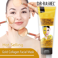 цена на 2016 New gold collagen peel off mask Anti wrinkle anti aging facial mask face whitening face masks skin care 120 ml lifting