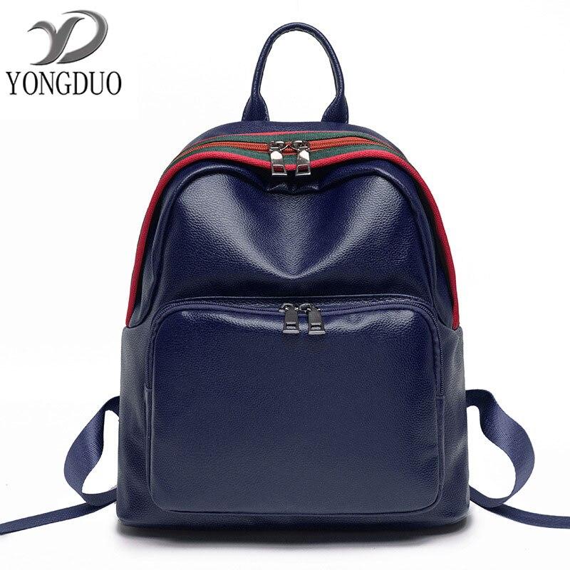 Недорогие рюкзаки для школы для подростков эрго-рюкзак в одессе