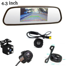 цена на Universal Parking Assist HD CCD Waterproof Car Backup Reverse Night Vision Rear view camera Front camera+ 4.3 TFT LCD Monitor