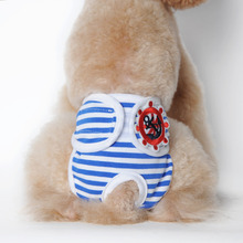 New Cute Pet Dog Physiological Pants