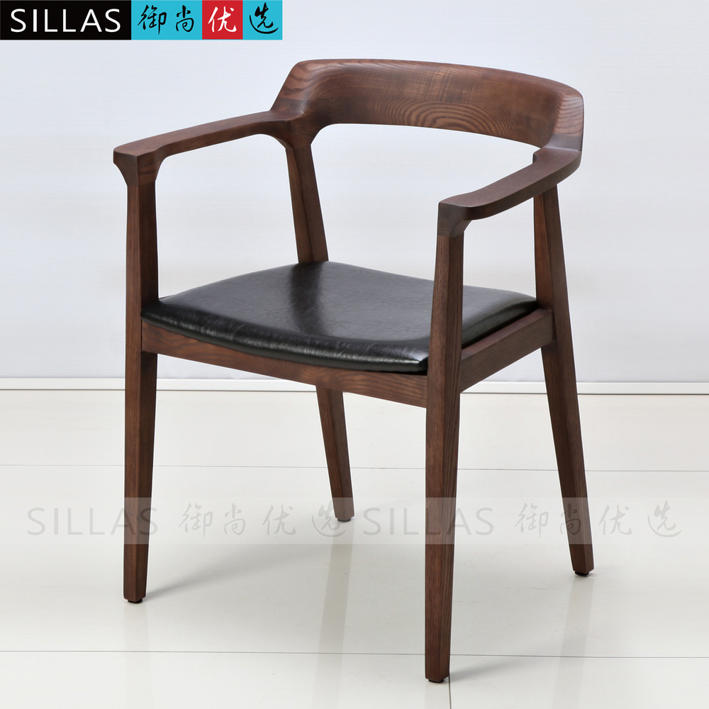 Nordic Wood Armchair Book Chair Meeting Chair Leisure Chair Minimalist  Modern Danish Furniture IKEA Cafe In Shampoo Chairs From Furniture On  Aliexpress.com ...