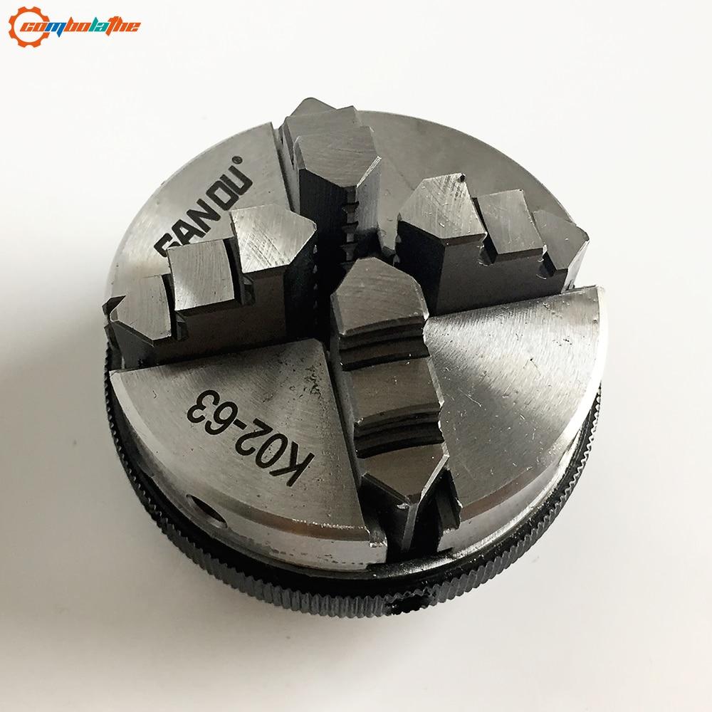 Mandrin auto-centrant à quatre mâchoires de marque SAN OU 63mm avec acier trempé pour mini tour à bois