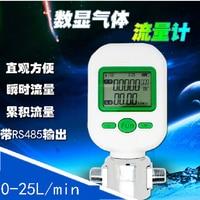 MF5706 Digital gas flow meter compressed air /digital display flowmeter range: 0 25L/min free shipping