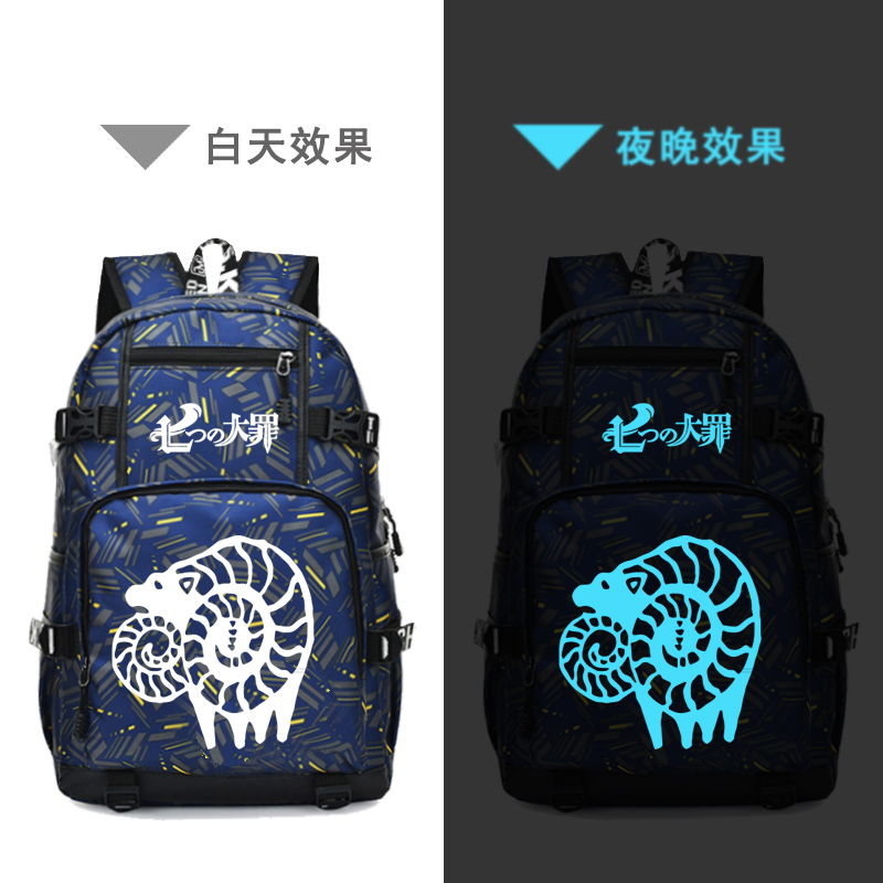 Printing Backpack Usb-Charging Cosplay Seven School-Bags Waterproof Anime Deadly The