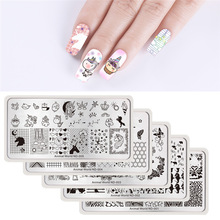 NICOLE DIARY Nail Stamping Plates Necklace Flower Animal Pattern Nail Art Штамп штампування шаблону Image Plate Stencil Nails Tool