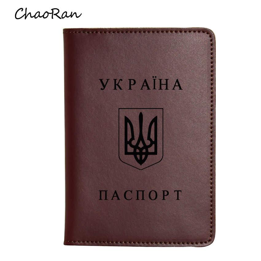 Engraved The national emblem of Ukraine Passport Cover Men Card Holders Travel Leather Wallet Engrave Name Women Passport Holder