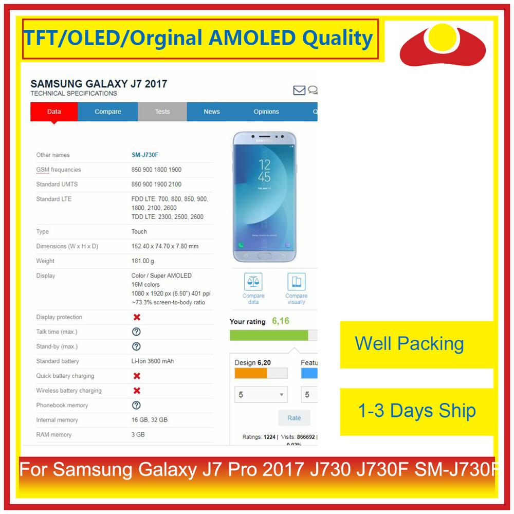 Image 2 - 50Pcs/lot DHL For Samsung Galaxy J7 Pro 2017 J730 J730F SM J730F LCD Display With Touch Screen Digitizer Panel Pantalla Complete-in Mobile Phone LCD Screens from Cellphones & Telecommunications
