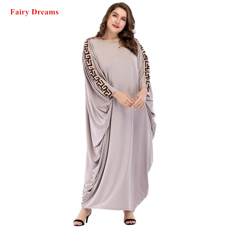 b4ecb7a7044 best turkish islamic dresses brands and get free shipping - n5hic0kh