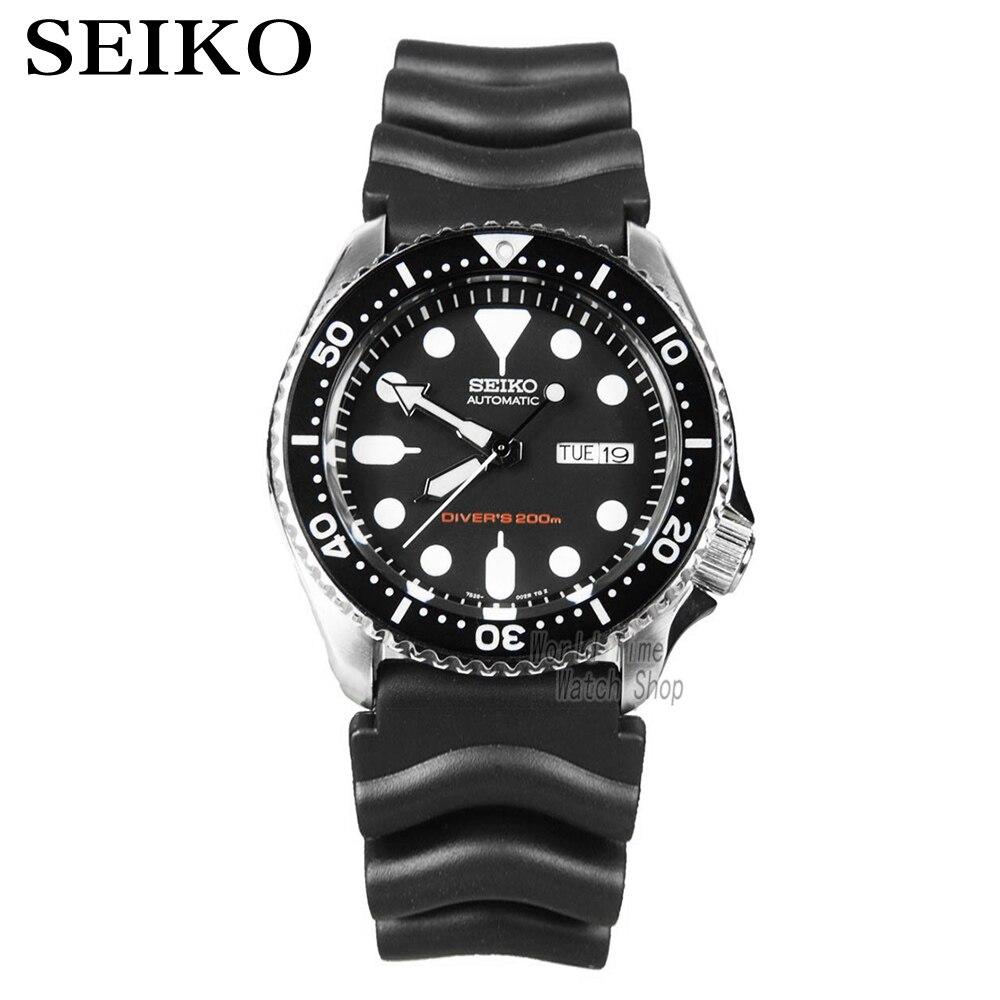 SEIKO male watch fashion mechanical night light men's day watch SKX007K2 SKX007K1 цена и фото
