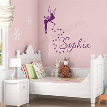 Art  Wall Sticker Princess Decoration Vinyl Removeable Poster Nursery Decor Personalized Name Decal Mural Girl LY210