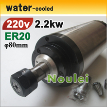 engraving milling CNC electric Spindle water cooled 2.2kw 220V ER20 2200w Diameter 80mm Built-in 4 pcs bearings