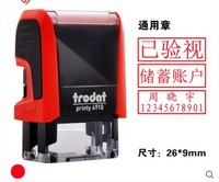 Customized Self Inking Name Stamp 26x9mm For Phone NO Signet Personal Bank Seal Signature Stamp DIY