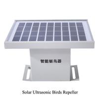 Free By DHL 1pc Airport Garden Farm Solar Ultrasonic Bird Repeller Anti Bird Devices Fidelity Intelligent