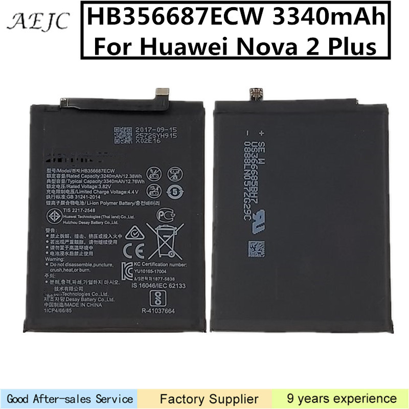 Mobile Phone Batteries Logical Hua Wei Hb356687ecw Original Replacement Phone Battery For Huawei Nova 2 Plus Nova 2i Honor 9i Huawei G10 Mate 10 Lite 3240mah