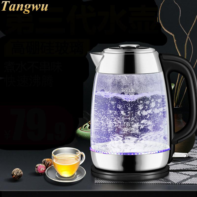 NEW  High quality electric kettle used automatic power failure 304 glass kettles electric kettle is used for automatic power failure and boiler stainless steel kettles