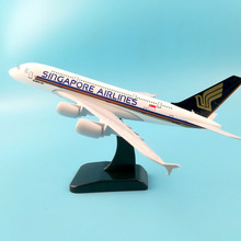 SINGAPORE AIRLINES A380 20cm Alloy Metal Model Airplane Turkey B777 Aircraft pulley landing gear Collections Craft gifts Toys
