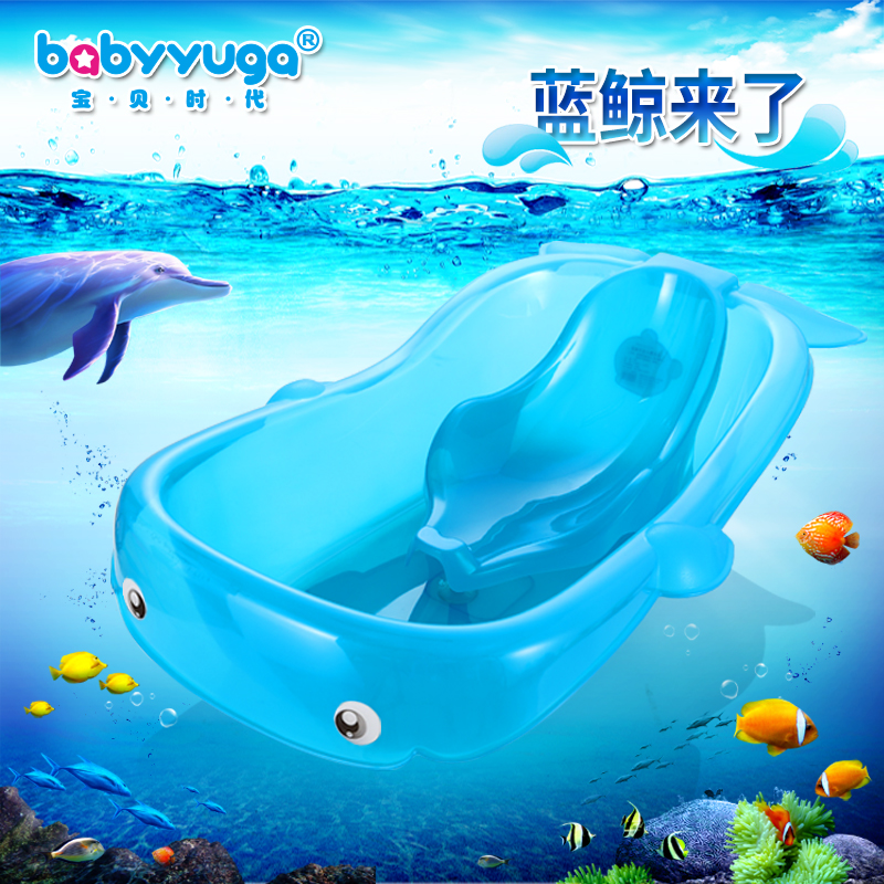 Baby age 302 Blue Whale Baby Bath tub can be unloaded bath rack for newborns ...