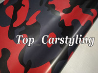 Large Red Black Grey Camouflage Vinyl Car Wrap Film Pellicola Camo Car Sticker Truck Boat Wrap