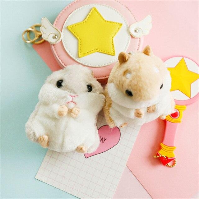 Bonito Mini Pom Pom Chaveiros Trinket Mulheres Fluffy Hamster Hamster Boneca de brinquedo Saco Anel Chave Do Carro Chaveiro Presente Da Jóia Do Partido favores