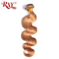 RXY Honey Blonde Brazilian Body Wave Hair Bundles 1 PC 27 Color 100 Human Hair Bundles