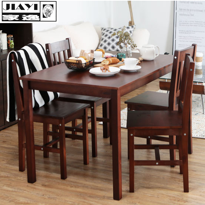 Hogar yat madera sencilla mesa de comedor y cuatro sillas for Muebles para comedor pequeno