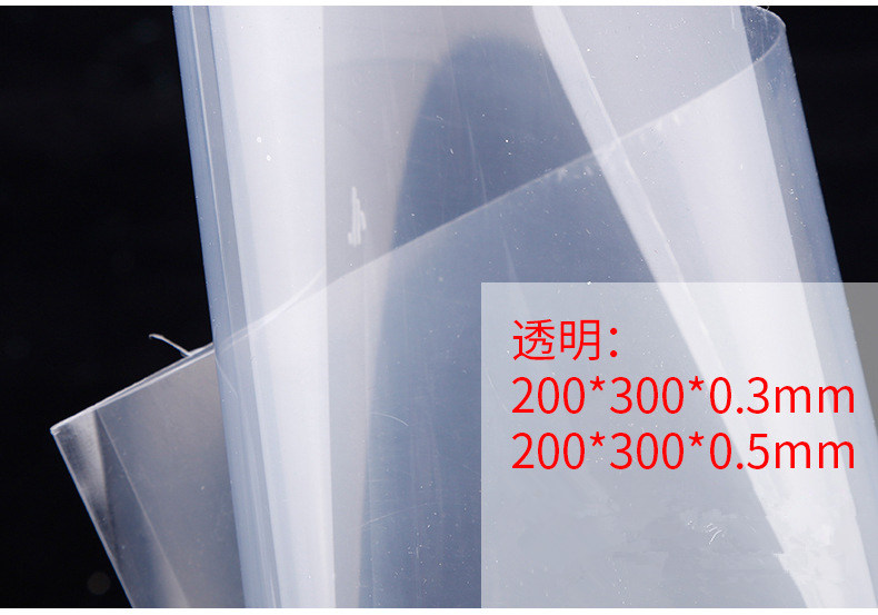 PVC 5pcs  Sheet PVC Transparent Sheet DIY Craft Material Sand Table Model200*300mmThe Thickness Of 0.3 0.5 Mm