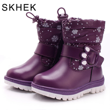 SKHEK  NEWEST Children Boots Warm Winter Kids Boots Mid-Calf Snow Boots for Boys Winter Children Shoes Boys Girls Shoes boots kuoma for boys 7047616 valenki uggi winter shoes children kids mtpromo