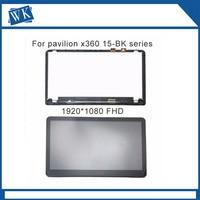 15,6 дюймовый ноутбук ЖК дисплей Сенсорная сборка + рамка для hp Pavilion x360 15 bk серии 15 bk002nia 15 bk056n 15 bk021n 1920*1080