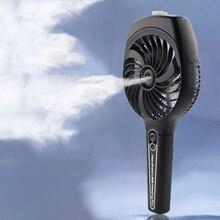 Портативный usb-вентилятор для запотевания увлажняющий вентилятор портативный Перезаряжаемый мини-вентилятор автомобильная электрическая охлаждающая батарея воздуходувка дорожный детский веер